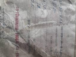 Полиамид литьевой стеклонаполненный