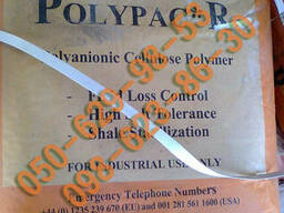 Полианионная целлюлоза