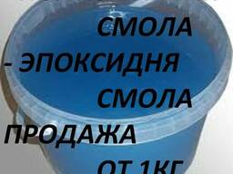 Полиэфирная смола купить от 1кг