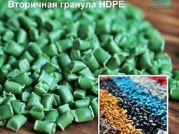 Полиэтилен низкого давления (высокой плотности), HDPE Литьев