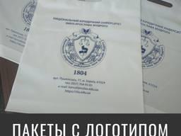 Полиэтиленовые пакеты с Вашим логотипом от 50 шт.