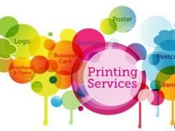 Полиграфия: цифровая, офсетная, широкоформатная печать