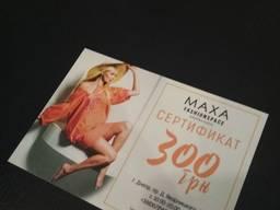 Полиграфия (визитки, флаеры, буклеты, каталоги, листовки)