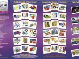 Полиграфия (визитки, листовки, каталоги, буклеты)
