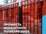 Монолитный поликарбонат Monogal со склада Харьков-Киев - фото 6