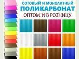 Поликарбонат сотовый и монолитный: бронзовый и бесцветный - фото 1