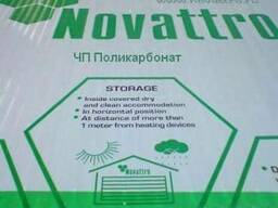 Поликарбонат сотовый Novattro, свойства и преимущества.