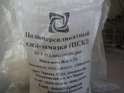 Полимерсиликатный кислотостойкий клей-замазка