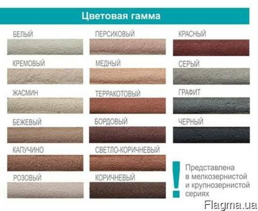 Полипласт ПСМ - 085 цветные смеси для кирпича и камня