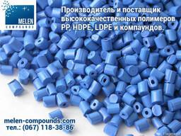 Полипропилен (ПП), вторичка, синий, гранулы