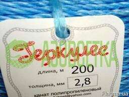 Полипропиленовая веревка крученая Геркулес 2,8 мм, бухта 200