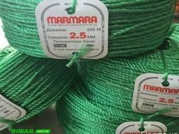 Полипропиленовая веревка Marmara 2, 5 мм, бухта 200 м
