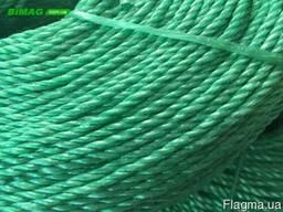 Полипропиленовая веревка Marmara 3,5 мм, бухта 200 м