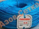 Полипропиленовая веревка Marmara 2,5мм - фото 1