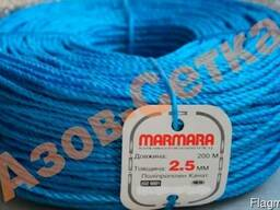 Полипропиленовая веревка Marmara 2,5мм