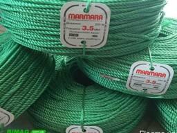 Полипропиленовая веревка Marmara 3, 5 мм, бухта 200 м