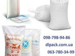 Полипропиленовые мешки, сетка оптом
