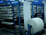 Полипропиленовые мешки для сыпучих продуктов - фото 7