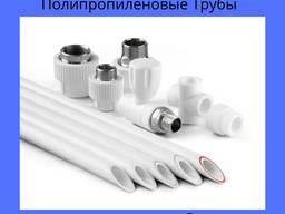 Полипропиленовые Трубы PPR для Водоснабжения и Отопления