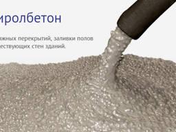 Куплю полистирол бетон купить бетон в смолевичах с доставкой цена