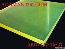 Полиуретан, листы 1000х1000 мм, толщина 2-20 мм.