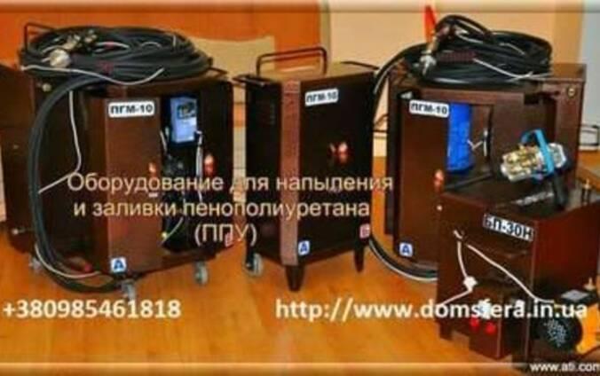 Полиуретан, пенополиуретан, эластомеры оборудование