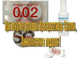 Полиуретановые презервативы Sagami Оrigina №2