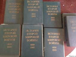 Полное собрание история второй мировой войны