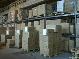 Полный комплекс складских услуг.