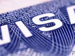 Полный пакет документов для получения визы