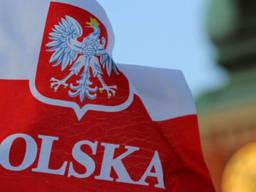 Польская рабочая виза быстро и надежно
