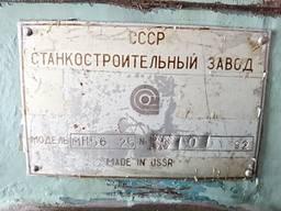 Полуавтомат резьбонарезной МН 56