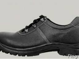 Туфли рабочие, полуботинки рабочие с наплывным носком