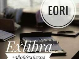 Получение EORI и A1