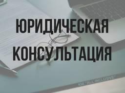 Получение любых разрешений. Работаем по всей Украине.
