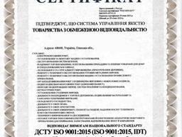 Получение сертификата ISO (14500грн. под ключ)