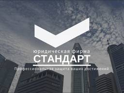 Печати, штампы для ООО, ТОВ, ЧП, ФЛП
