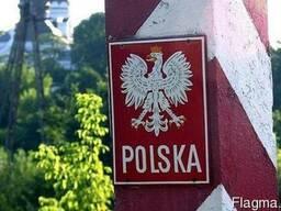 Получения карты поляка для заинтересованных лиц
