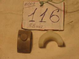 Полуподшипник мотовила 3518050-10009 Дон-1500
