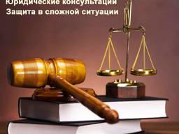 Помощь адвоката Киев - ДТП, развод, раздел бизнеса, долги