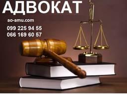 Помощь адвоката при разводе Харьков. Семейный адвокат Харько