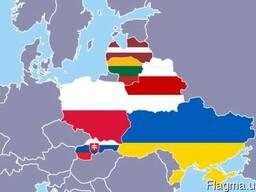 Помощь в открытии ВИЗЫ (Польша,Чехия)