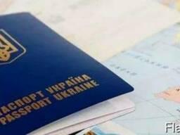 Помощь в оформлении биометрических загранпаспортов