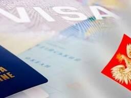 Помощь в оформлении польской и чешской визы