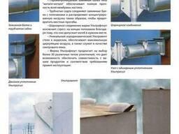 Понтоны Ultraflote для резервуаров РВС с гарантией 25 лет
