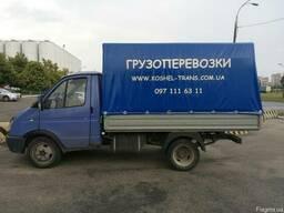 Попутный транспорт Киев - Чернигов
