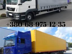 Попутные Грузоперевозки по Украине Международные перевозки.