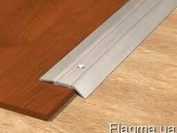 Порог алюминиевый анодированный, без покрытия