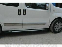 Пороги площадки для Fiat Doblo с 2010 г.
