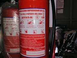 Порошковый огнетушитель ОП6(ВП6)